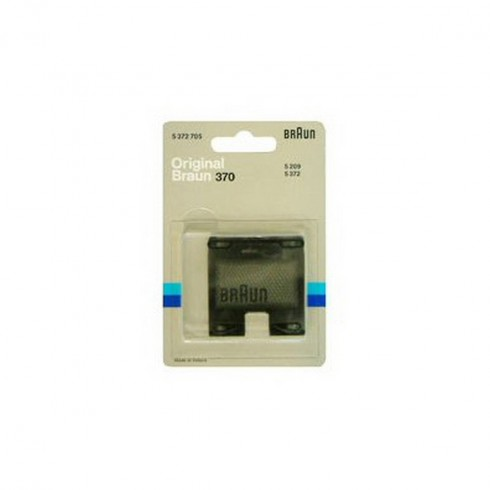 photo de Braun G370 Grille de rasoir pour rasoir électrique Braun Synchron